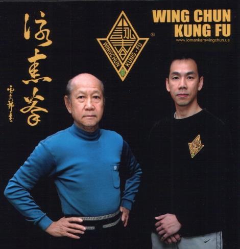 Lo Man Kam Wing Chun     www.lomankamwingchun.us