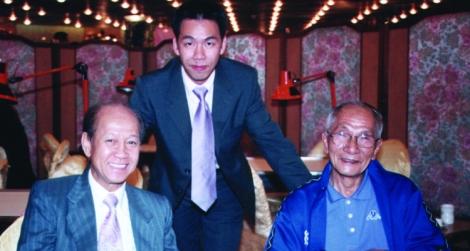 Family reunion-Yip Chun